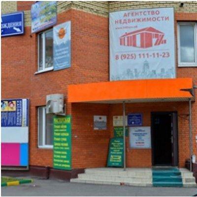 snyat-razdrazhenie-posle-britya-v-intimnoy-oblasti