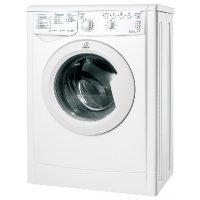 Indesit Washing Machine Door Lock Interlock Switch - Fitment ...