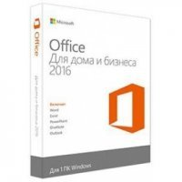 Офисное приложение Microsoft Office Home and Business 2016 32/64 Russian Only DVD