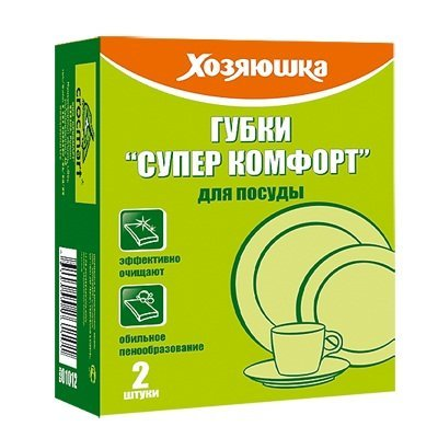 Губка для посуды Хозяюшка Мила Супер Комфорт 01012 (Мила 01012)