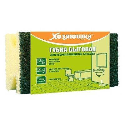 Губка для уборки Хозяюшка Мила Большая 01015 (Мила 01015)