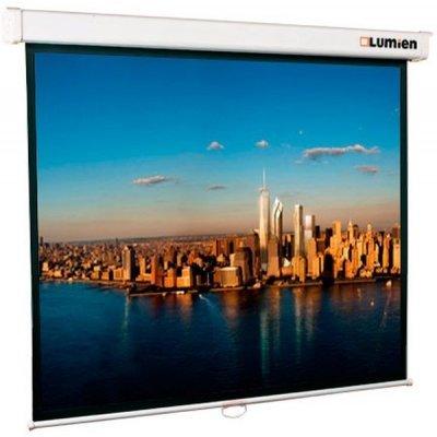 Экран Lumien 127х127 LMP-100101 (LMP-100101)Проекционные экраны Lumien <br><br>