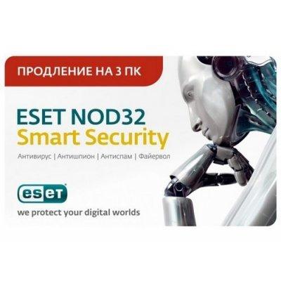Антивирус ESET NOD32 Smart Security + расширенный функционал - универсальная электронная лицензия на 1 год на 3ПК или продление на
