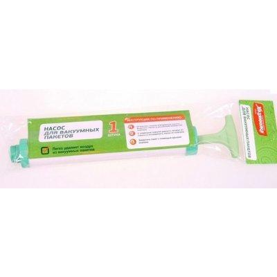 Насос для вакуумных пакетов Хозяюшка Мила 47019 (Мила 47019)Насосы для вакуумных пакетов Хозяюшка Мила<br>Насос используется для удаления воздуха из вакуумных пакетов. Несколько движений удаляют воздух из пакета, уменьшая объём вещей в 3 раза.<br>