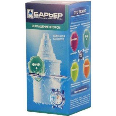 Сменный модуль Барьер КБ-5 (Барьер КБ-5)Сменные фильтры для воды Барьер<br>д/фторирования воды<br>