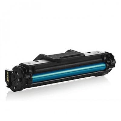 Принт-Картридж Samsung MLT-D117S для SCX-4650/4655 (2500 отпечатков) (MLT-D117S/SEE)Тонер-картриджи для лазерных аппаратов Samsung<br>для SCX-4650/4655 (2500 отпечатков)<br>