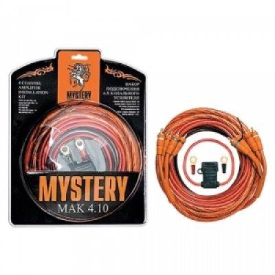 Установочный комплект Mystery MAK 4.10 (MAK 4.10)