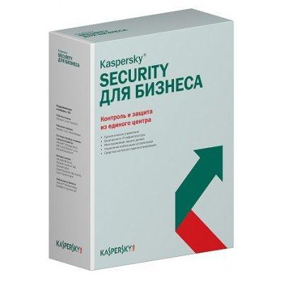 Антивирус Kaspersky Endpoint Security для бизнеса – Стандартный 1 год 100-149 пользователей (KL4863RAFS 100-149)