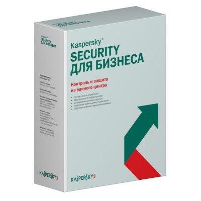 Антивирус Kaspersky Total Security для бизнеса 1 год 15-19 пользователей (KL4869RAFS 15-19)