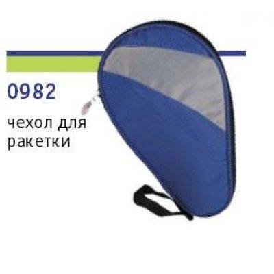 Чехол на ракетку Sponeta 0982 для настольного тенниса (Sponeta 0982)Чехлы на ракетку Sponeta<br><br>