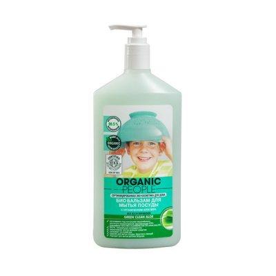 Бальзам-био Organic People для мытья посуды Green clean aloe 500 мл.*10 (201585) (201585)Средства для мытья посуды детские Organic People<br><br>