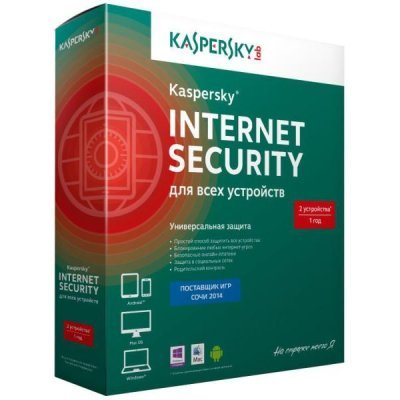 Антивирус Kaspersky Internet Security Multi-Device Russian Edition. 2-Device 1 year Base Box (KL1941RBBFS), арт: 169548 -  Антивирусные программы для дома Kaspersky