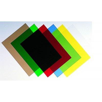 Обложки для переплета Fellowes Transparent A4, 200 мкм, прозрачный синий ПВХ, 100шт (FS-5377101) (FS-5377101)Обложки для переплета Fellowes<br>Обложка Fellowes Transparent предназначена для оформления документов. Обложка выполнена из цветного ПВХ 200 мкм., 100 шт. в розничной упаковке. Идеально подходит как для переплета на пластиковую, так и на металлическую пружины<br>