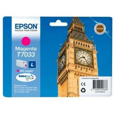 Картридж для струйных аппаратов Epson C13T70334010 (C13T70334010)