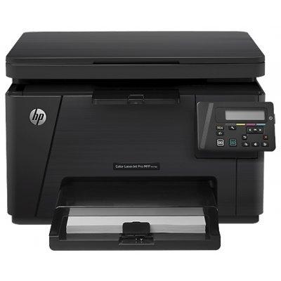 Цветной лазерный МФУ HP Color LaserJet Pro MFP M176n (CF547A) (CF547A)Цветные лазерные МФУ HP<br>принтер/сканер/копир, A4, ADF, 16/4 стр/мин, 128Мб, USB, LA<br>