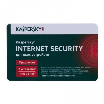 Продление лицензии Kaspersky Internet Security Multi-Device Russian Edition. 2-Device 1 year Renewal Card (KL1941ROBFR)