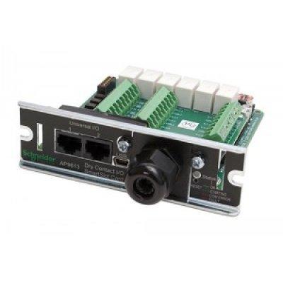 Модуль управления для ИБП APC AP9613 (AP9613)Модули удаленного управления для ИБП APC<br>Dry Contact I/O SmartSlot Card (repl. AP9610)<br>