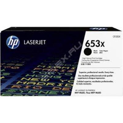Картридж HP (CF320X) черный для Color LaserJet Enterprise M651 / M680 (CF320X)Тонер-картриджи для лазерных аппаратов HP<br>для Color LaserJet Enterprise M651n/M651dn/M651xh/M680dn/M680f/HP Col<br>
