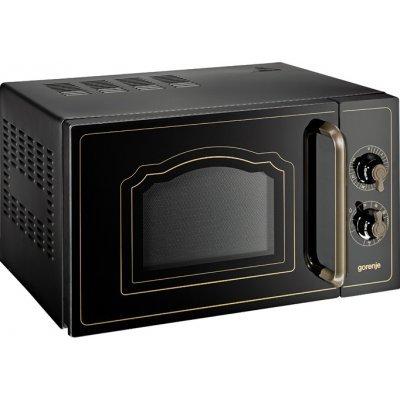 Микроволновая печь Gorenje MO4250CLB (MO4250CLB) микроволновая печь gorenje mmo20dgeii mmo20dgeii