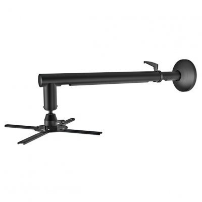 Кронштейн для проектора Arm Media PROJECTOR-8 (10113)