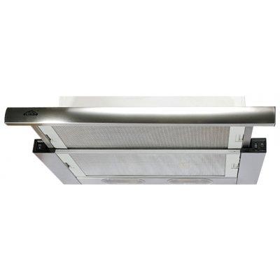 Встраиваемая вытяжка Elikor H1M-GA белый (H1M-GA белый)Вытяжки Elikor<br>кухонная вытяжка<br>    встраивается в навесной шкафчик<br>    отвод / циркуляция<br>    для стандартных кухонь<br>    ширина для установки 60 см<br>    2 двигателя для максимальной производительности<br>    мощность 260 Вт<br>