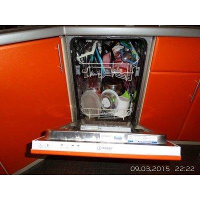 Посудомоечная машина Indesit DISR 14B EU (DISR 14B EU)