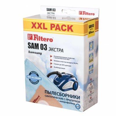 Пылесборник для пылесоса Filtero SAM 03 (8) XXL PACK Экстра (SAM 03 (8) XXL PACK ЭКСТРА)Пылесборники для пылесосов Filtero<br><br>