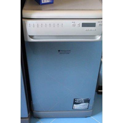 купить Посудомоечная машина Hotpoint-Ariston LSFF 9H124 CX EU нержавеющая сталь (LSFF 9H124 CX EU) онлайн