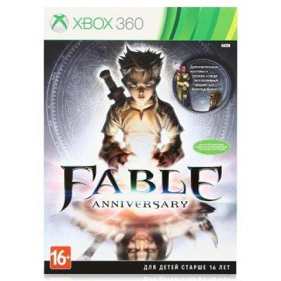 Игра для игровой консоли Microsoft Fable Anniversary (RUS) (49X-00016)Игры для игровых консолей Microsoft<br>Fable стала самой продаваемой ролевой игрой для оригинальной консоли Xbox в ней впервые каждое решение игрока имело свои последствия. Мир Альбиона пленил геймеров на десятилетие, и популярность серии не угасает.<br><br>    Тип<br>    Ролевые / RPG<br>    Возраст<br>    16+<br>