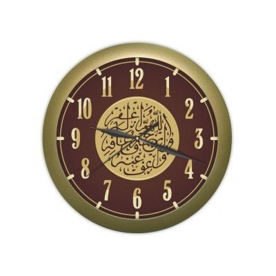 Часы настенные Вега П 1-8/7-209 Мусульсанские Арабская вязь (П 1-8/7-209)Часы настенные Вега <br>Категория: Сюжетные часы мусульсанские Арабская вязь<br>    Тип часов: Часы из пластика<br>    Форма корпуса: П1<br>