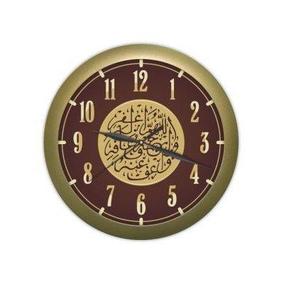 Часы настенные Вега П 1-8/7-209 Мусульсанские Арабская вязь (П 1-8/7-209)