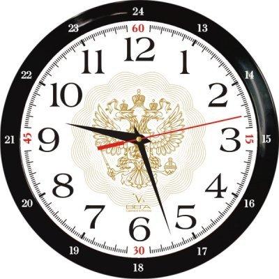 """Часы настенные Вега П 1-6719/6-37 """"Российсий герб"""" (П 1-6719/6-37)"""
