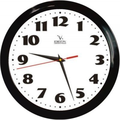 Часы настенные Вега П 1-6/6-4 Классика Белые Особая стрелка (П 1-6/6-4)Часы настенные Вега <br>Тип механизма Кварцевые<br>Материал корпуса Пластик<br>Плавный ход секундной стрелки<br>Размеры 290х290х30мм<br>