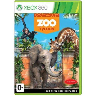 Игра для игровой консоли Kinect Zoo Tycoon (E2Y-00014) kinect sports ultimate collection только дляkinect [xbox360]