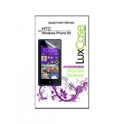 ������ �������� ��� ���������� LuxCase HTC Windows Phone 8x (������������) (80344)