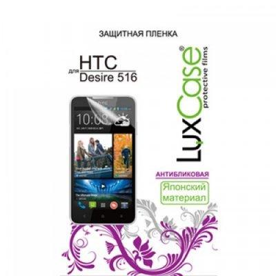 ������ �������� ��� ���������� LuxCase HTC Desire 516 (������������) (80395)