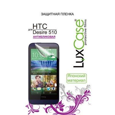 ������ �������� ��� ���������� LuxCase HTC Desire 510 (������������) (80397)