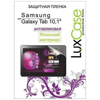 ������ �������� ��� ��������� LuxCase Samsung Galaxy Tab 10.1'' (������������) P7500 (80503)