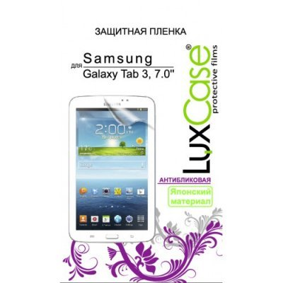 Пленка защитная для планшетов LuxCase Samsung Galaxy Tab 3 7.0&amp;#039;&amp;#039; (Антибликовая) (80589)Пленки защитная для планшетов LuxCase<br>Защитная пленка LuxCase для Samsung Galaxy Tab 3  7.0 SM-T211 /  7.0 SM-T210  (Антибликовая)<br>