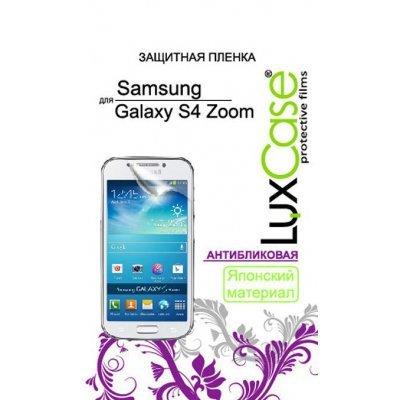 ������ �������� ��� ���������� LuxCase ��� Samsung Galaxy S4 Zoom SM-C1010 (������������) (80804)