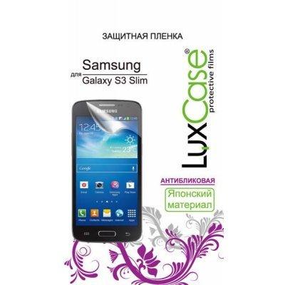 Пленка защитная для смартфонов LuxCase для Samsung Galaxy S3 (S III) Slim (Антибликовая) (80842)Пленки защитные для смартфонов LuxCase<br><br>