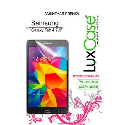 Пленка защитная для планшетов LuxCase для Samsung Galaxy Tab 4 7.0 (Суперпрозрачная) (80845)
