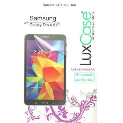 ������ �������� ��� ��������� LuxCase ��� Samsung Galaxy Tab 4 8.0 (���������������) (80847)