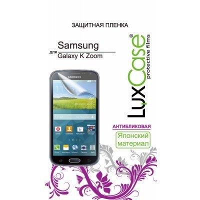 Пленка защитная для смартфонов LuxCase для Samsung Galaxy S5 / K Zoom (Антибликовая) (80853)