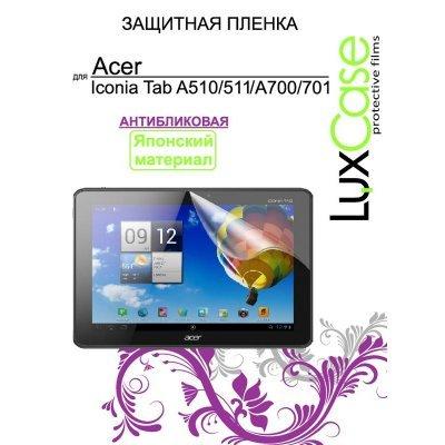 Пленка защитная для смартфонов LuxCase для Acer Iconia Tab A510/A511/A700/A701 (Антибликовая) (80953)Пленки защитные для смартфонов LuxCase<br><br>