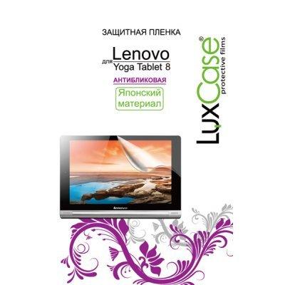 Пленка защитная для планшетов LuxCase для Lenovo Yoga Tablet 8 (Антибликовая) (80987)