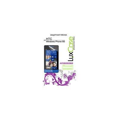 Пленка защитная для смартфонов LuxCase для HTC Windows Phone 8S (Антибликовая) (80343)Пленки защитные для смартфонов LuxCase<br><br>