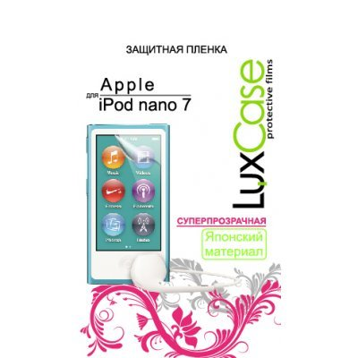 ������ �������� ��� ���������� LuxCase ��� Apple iPod nano 7 (���������������) (80268)