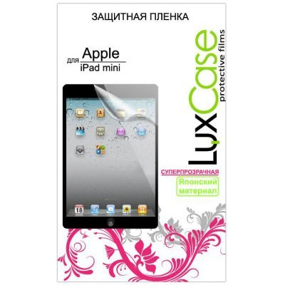 ������ �������� ��� ��������� LuxCase ��� Apple iPad mini/mini2 (���������������) (80265)