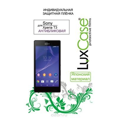 Пленка защитная для смартфонов LuxCase для Sony Xperia C3 (антибликовая) (52804)Пленки защитные для смартфонов LuxCase<br><br>